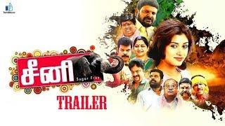 Seeni Latest Tamil Movie Trailer | Oviya,Ganja Karuppu, | Snehan | Trend Music