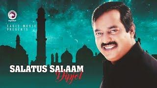Salatus Salaam | Bangla Movie Song | Dipjol | Full Video Song