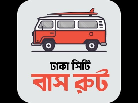 Dhaka city bus route guide android app