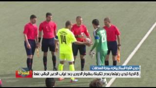 الشوط الثالث  مع الكابتن محمد الناصر..تفاقم مشاكل مباريات الدوري..الشرقية نيوز