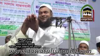 আব্দুর রাজ্জাক সাহেব আপনি যে এত কঠিন করে বলেন তাহলে বাঁচার উপায় কি Sheikh Abdur Razzaque Bin Yousuf