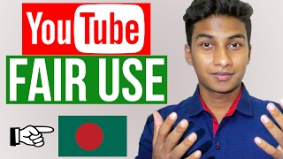 YouTube Fair Use in Bangladesh | Tips to Take Advantage of