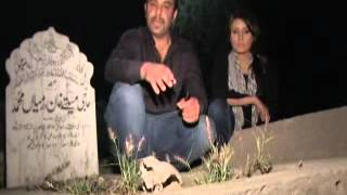 Aruj tv worst reality Break 1.wmv
