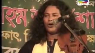 Maular Vab Toronge eso amar songe baul pala gaan Kajol deowan মাওলার ভাব তরঙ্গে আইসো আমার সঙ্গে