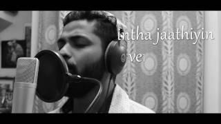Tamil Album Song 2016 | Kaanal Kana  | JODO MUSICAL FACTORY