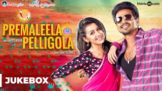 Premaleela Pelligola | Audio Jukebox | Vishnu Vishal | Nikki Galrani