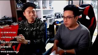 (생)모트라인 윤성로대표 + 또치감독  데저트이글이 물어보겠습니다.
