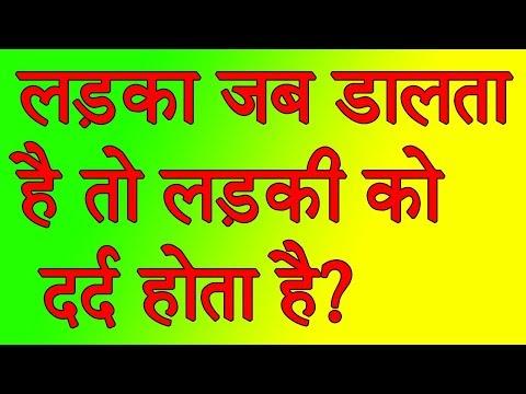 Xxx Mp4 Common Sense Riddles 2 मजेदार पहेलियाँ GK In Hindi Paheliyan In Hindi Hindi Paheli 3gp Sex