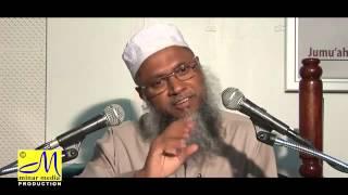 Bangla | Khalifa Hazrat Umar (r.a) er Jiboni (Life of Umar R.A) by Sheikh Abdul Qaiyum