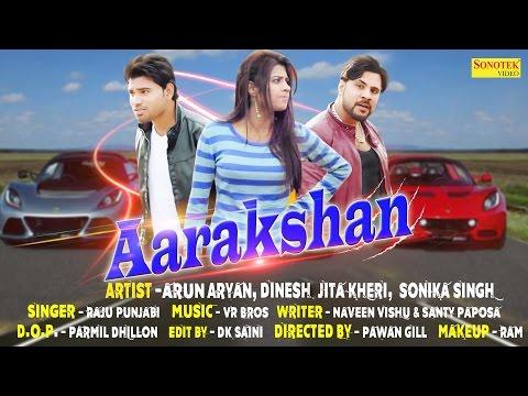 Xxx Mp4 Aarakshan Mang Liya Raju Punjabi Sonika Singh Arun Aryan Dinesh Haryanvi Song 3gp Sex