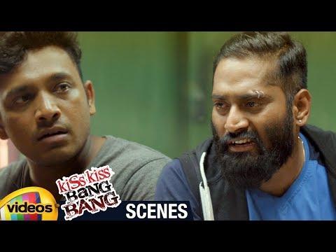 Xxx Mp4 Kiss Kiss Bang Bang Telugu Movie Gayatri Gupta Calls Kiran To Her Apartment Mango Videos 3gp Sex