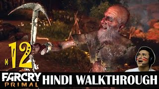 Far Cry Primal Hindi Walkthrough Part 12 - The Peak Of Oros / The Lost Totem (PS4 Gameplay)