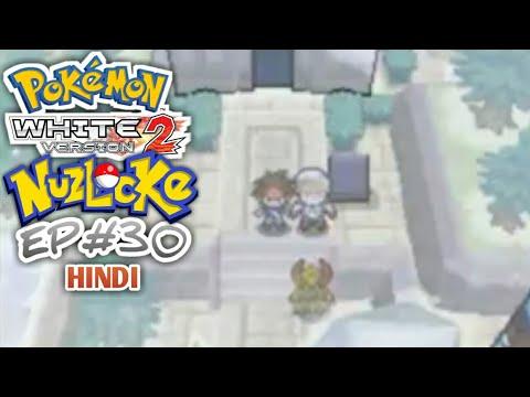 Xxx Mp4 Team Plasma Ka Hamla Pokemon White 2 Nuzlocke Challenge EP30 In Hindi 3gp Sex
