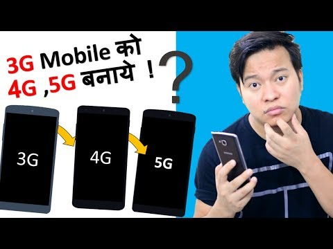 Xxx Mp4 Convert 3G Mobile To 4G Phone To 5G Possible Don T Try This 😡😡 The Sad Reality Of Internet 3gp Sex