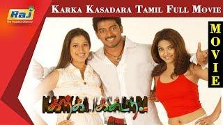 Karka Kasadara Full Movie HD