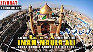 Roza E Maula Ali   Tomb of Mola Imam Ali   Ziyarat E Najaf Ashraf   Mazar Hazrat Ali Bin Abi Talib
