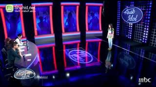 Arab Idol - تجارب الاداء - سلمى أحمد
