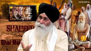 Saheed Bhai Mani Singh Ji life history | Sangat TV SKY Channel | 6th July 2017