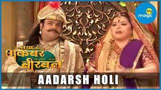Naya Akbar Birbal - Aadarsh Holi (आदर्श होली)   Full Episode