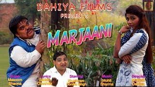 MARJAANI (Full Video) | Masoom Sharma | New Haryanvi Song 2018 | DAHIYA FILMS