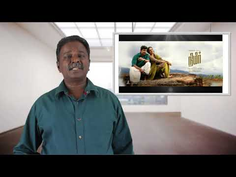 Xxx Mp4 Nimir Movie Review Udhaynidhi Stalin Priyadarshan Tamil Talkies 3gp Sex