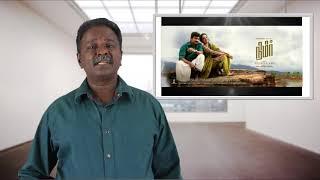 Nimir Movie Review | Udhaynidhi Stalin, Priyadarshan | Tamil Talkies