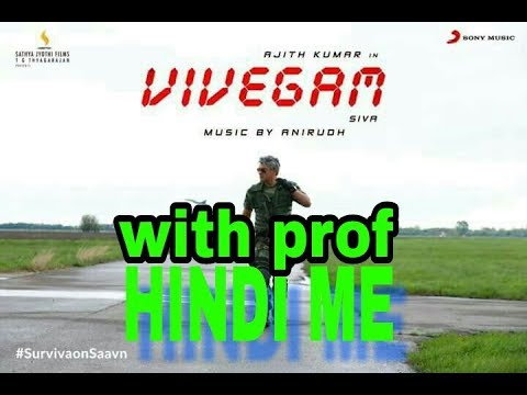 Xxx Mp4 Vivegam In Hindi Download In Full HD With Proof 3gp Sex
