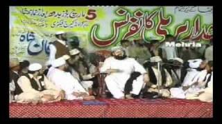 Imaam Ahmad Raza Conference by  Syed Irfan Shah Mashadi 11/12