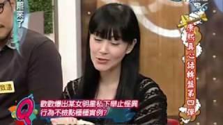 康熙來了20100322(10)歡歡爆料同時期最看不順眼的歌手.rmvb