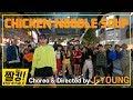 [짤킹!] KPop in Public │ j-hope 'Chicken noodle soup' (feat. Becky G) Dance Cover / 제이홉(BTS) '치킨누들수프'