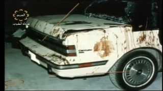 وثائقي التحقيق في جرائم القتل ـ 14 ـ  السطو المسلح.