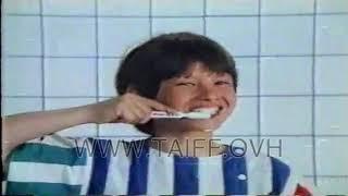 اعلان معجون الاسنان ماكلينز