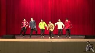26 蓬萊仙山 | 20140316 第二十屆台大盃熱舞大賽初賽
