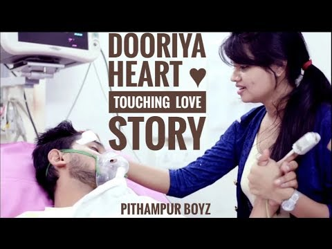 Xxx Mp4 Dooriya Songs Heart Touching Love Story Guri Pithampur Boyz Channel 3gp Sex