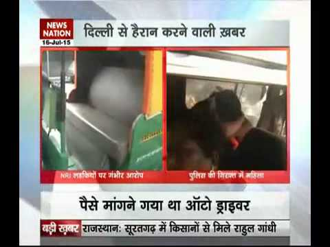 NRI women tease auto driver in Delhi