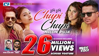 Chupi Chupi By Milon & Puja | Milon & Puja Hit  Song | Full HD