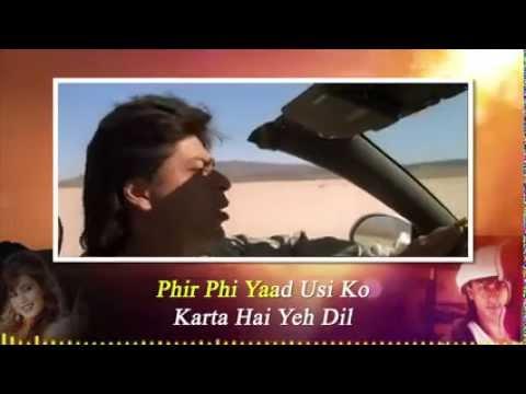 Lyrical   Yeh Dil Deewana Full Song With Lyrics   Pardes   Shahrukh Khan, Mahima Choudhary