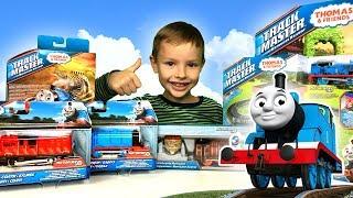 Tomek i Przyjaciele! - Najnowsze zestawy z TrackMaster!