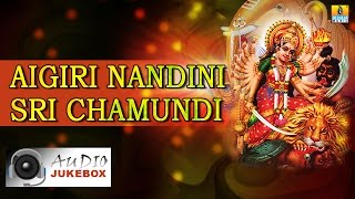 Aigiri Nandini Sri Chamundi | Chamundi Devotional Songs | Audio Jukebox | New Kannada Devotional