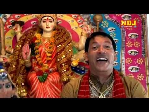 Xxx Mp4 Sheetla Rani Teri Kad Ka Dekhu Baat Latest Haryanvi Sheetla Mata Bhajan Sanjay Jakhar 3gp Sex