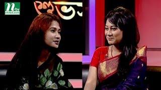 Shuvo Shondha | Dr.Sanjida Islam | Tasnuva Mohona | EP 4870 |  NTV