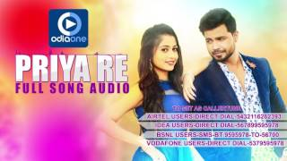 Priya Re |Audio Song|Mantu|Poonam