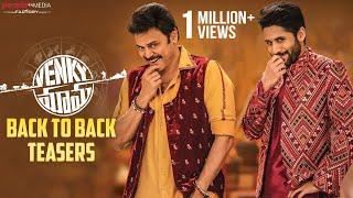 Venky Mama Movie B2B Teasers | Venkatesh Daggubati | Naga Chaitanya | Payal Rajput | Raashi Khanna