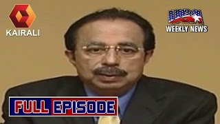 USA Weekly News: Pelvic organ prolapse & CT scan dangers | 1st February 2015 | Full Episode