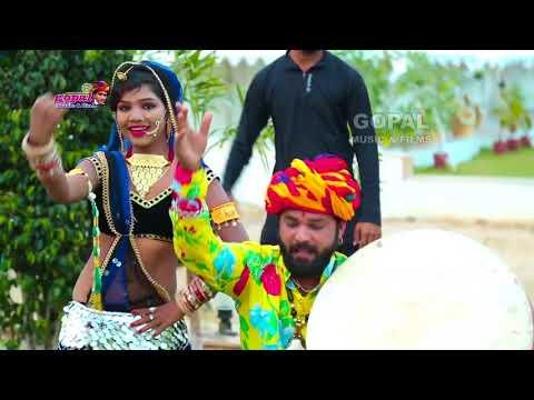 Xxx Mp4 राखी रंगीली का धामकेदार सांग हरियों निम्बडो Rajasthani Dj Song 2018 Superhit Hd Video Song 3gp Sex