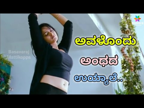 Xxx Mp4 ಯಾಲೆ 💗ಯಾಲೆ ಹಬ್ಬ Best Evergreen Love Song Whatsapp Status Kannada Basavaraj Mattikoppa 3gp Sex