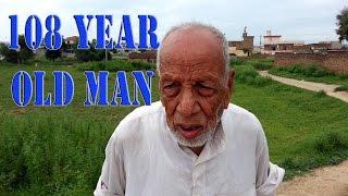 108 year old man in Gujar Khan Punjab Pakistan (English Subtitles)