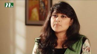 Bangla Natok - Lake Drive Lane | Sumaiya Shimu, Shahiduzzaman Selim | Episode 95 | Drama & Telefilm