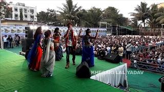 Khesari Lal Yadav Live Performance काटी ठोके हथवारी से | Rajnish Mishra | At Bhayander Part 04