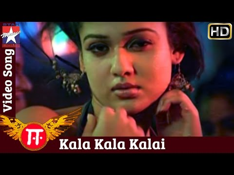 Xxx Mp4 E Tamil Movie Songs HD Kala Kala Kalai Song Jeeva Nayantara Srikanth Deva RB Choudary 3gp Sex